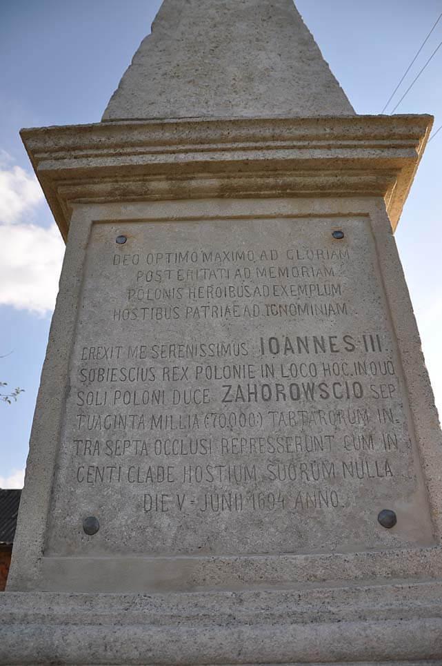 Pomnik bitwy podHodowem