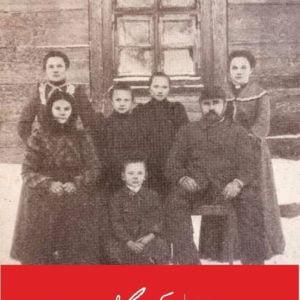 Plebiscyt 1920: Labusch (Labusz) Gottlieb (Bogumił)