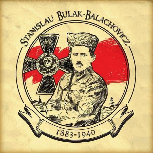 Bohater Białorusi