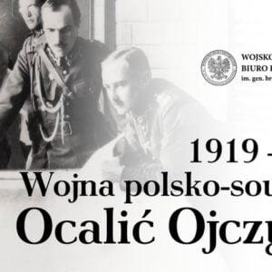 Początek wojny polsko-bolszewickiej