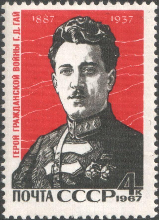 Sowiecki znaczek pocztowy