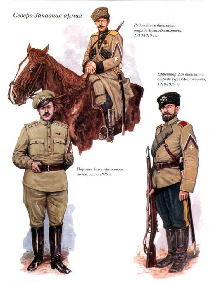 Umundurowanie armii Bułak-Beja
