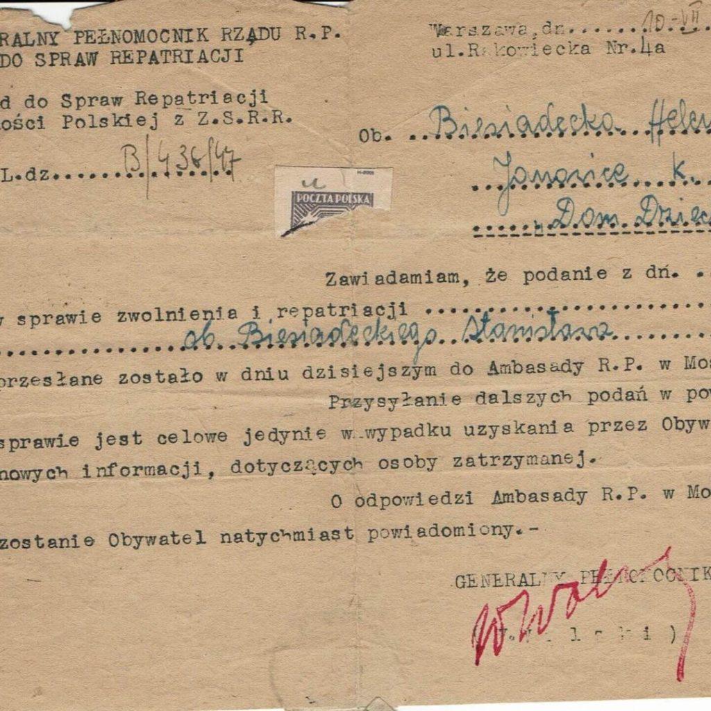 Podanie orepatriację izwolneinie ppor Biesiadeckiego