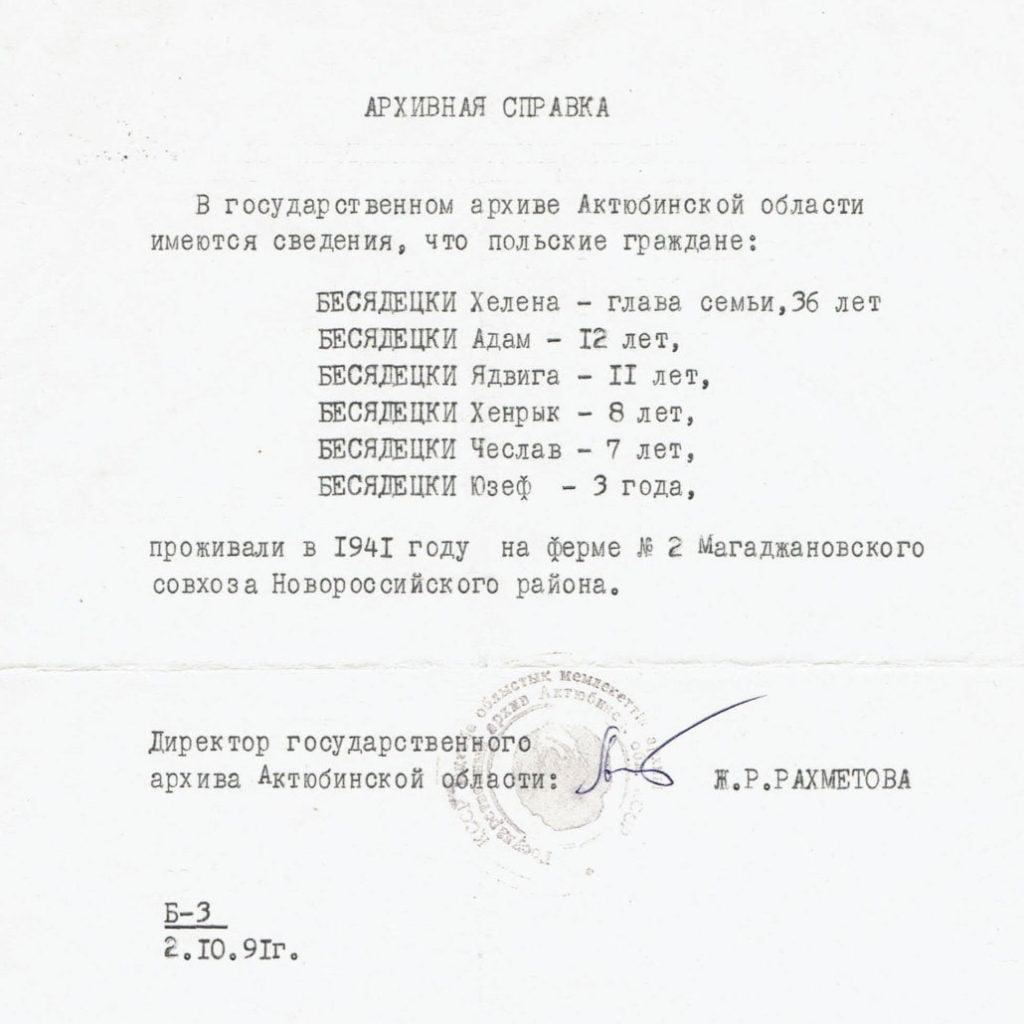 Potwierdzenie zsyłki od1941 roku